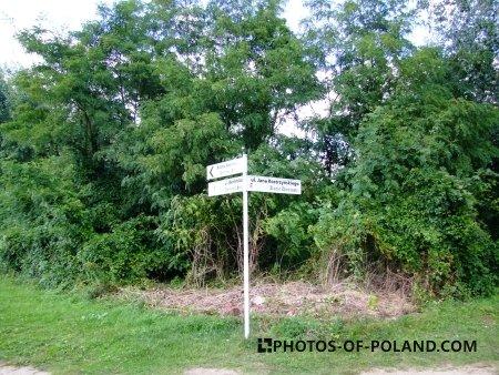 Kostrzyn nad Odrą: Stare Miasto